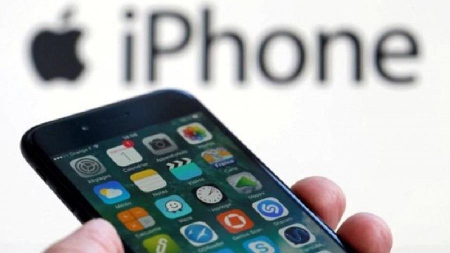 Cum Ar Fi Aratat Primul IPhone Fara Steve Jobs?